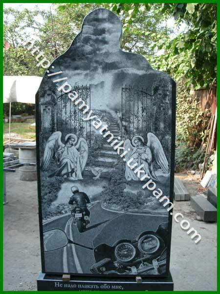 Памятники из гранита на могилу фото и цены челябинск Шар. Габбро-диабаз Фурманов
