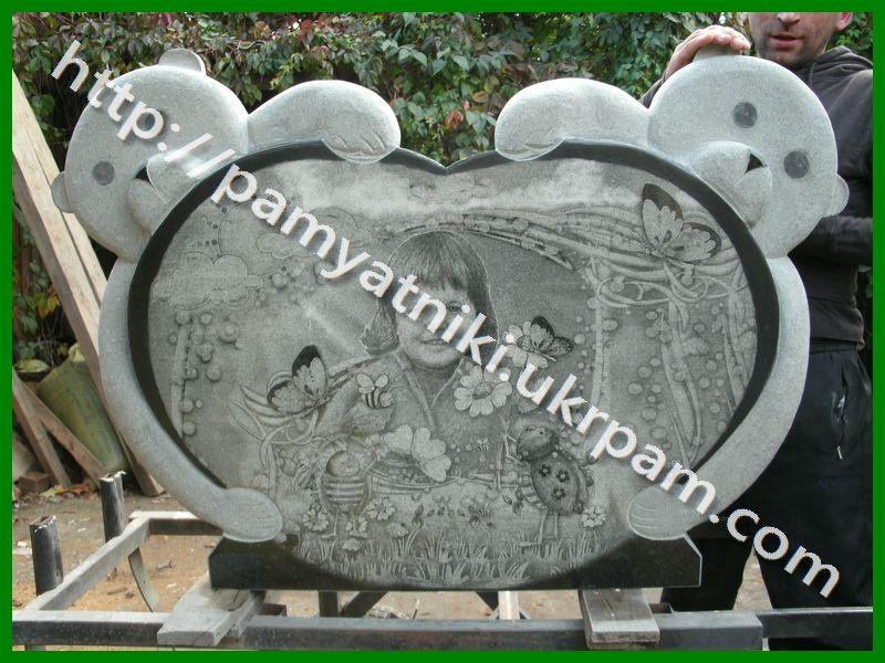 Купить памятник из гранита цена пикалево типичный памятник ярославского зодчества церковь ильи пророка